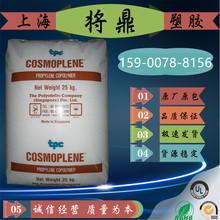 高壓泵6353F-635