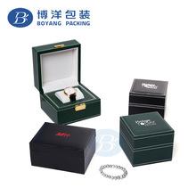 定做高档商务PU手表盒 仿皮车线时尚手表礼品盒送礼专用手表包装