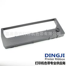适用N7色带架N738H N7000 N738H N738HQ色带架 255051-104