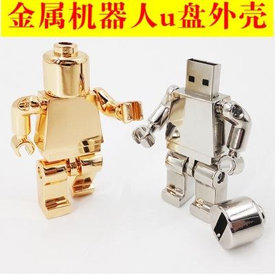 2019新款金属机器人u盘外壳创意人形U盘外壳工厂专利放心推广出货