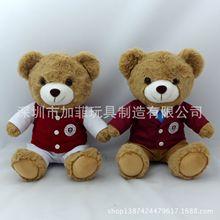 毛绒玩具厂家定制 卡通坐姿30CM熊公仔 穿衣泰迪熊毛绒玩具定做