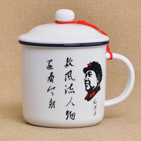 cốc cốc gốm với ly nắp văn phòng sáng tạo retro tùy chỉnh cốc men chén giả cổ điển hoài cổ Cốc văn phòng