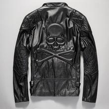摩托车骑行服头层牛皮皮夹克批发骷髅元素机车风斜拉链真皮皮衣
