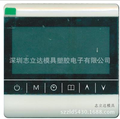 供应温控器外壳 86盒温控器外壳 新款公模外壳中央空调温控器外壳
