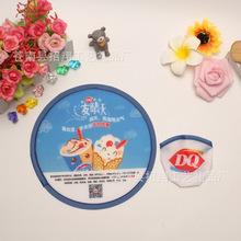 廠家專業生產可商檢的 寵物飛盤 廣告尼龍飛盤 可做廣告推銷等