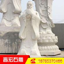 石雕观音佛像价格 寺庙佛像图片  园林人像观音菩萨可定做大小