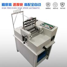 廠家直銷M-220編織網管熱切機 斜紋繩電熱切帶機 織帶電腦切帶機