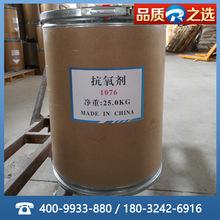废锌BCC-691562