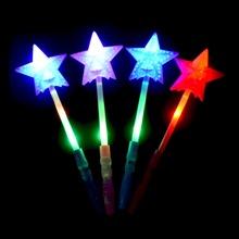 LED变频发光镂空五角星魔法棒星星造型闪光棒节假日玩具夜市地摊