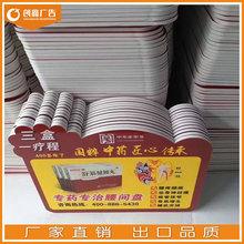 深圳厂家光亮板写真 商场活动促销不起泡异形裁切冷裱板广告喷绘