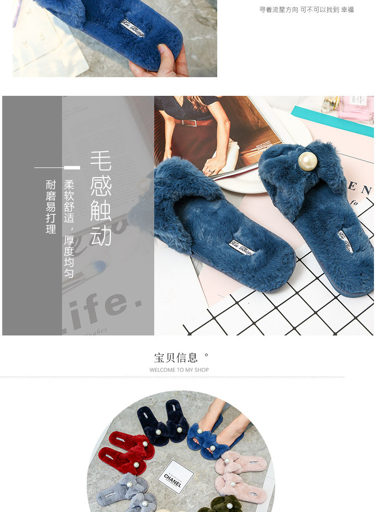 spring and autumn bowknot pearl plus velvet warm cotton slippers NSPE10012