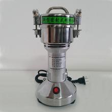 【新诺】DFT-200手提式高速粉碎机 200g粉碎机  五谷杂粮粉碎机
