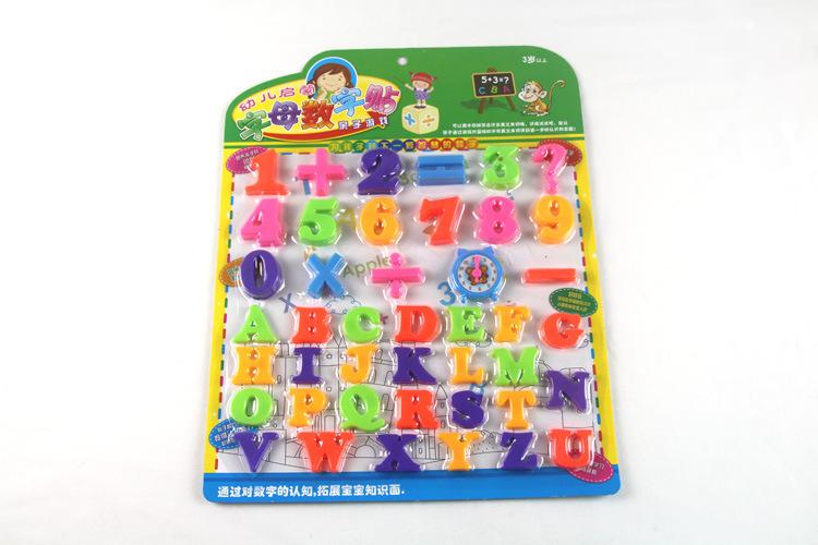 繁趣 聪明棒磁性数学贴,磁性数字字帖,儿童亲子游戏玩具 1255