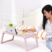塑料迷你桌可折叠笔记本电脑桌床上懒人桌学生宿舍书桌写字小桌子