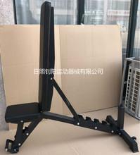 廠家直銷 多功能健身椅 啞鈴凳 可折疊調節凳 仰臥板 健腹訓練器