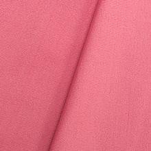 全涤弹力斜纹针织布料 100D牛奶丝拉架布 服装?#20449;甌恤休闲服面料