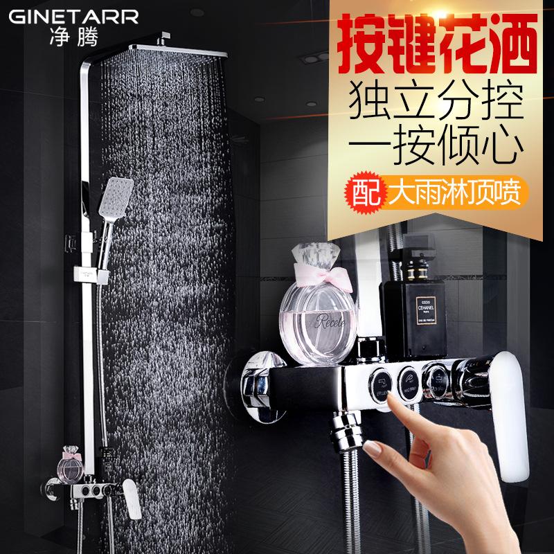 净腾全铜淋浴套装可调按键全铜方管淋浴花洒套装淋浴喷头厂家直销