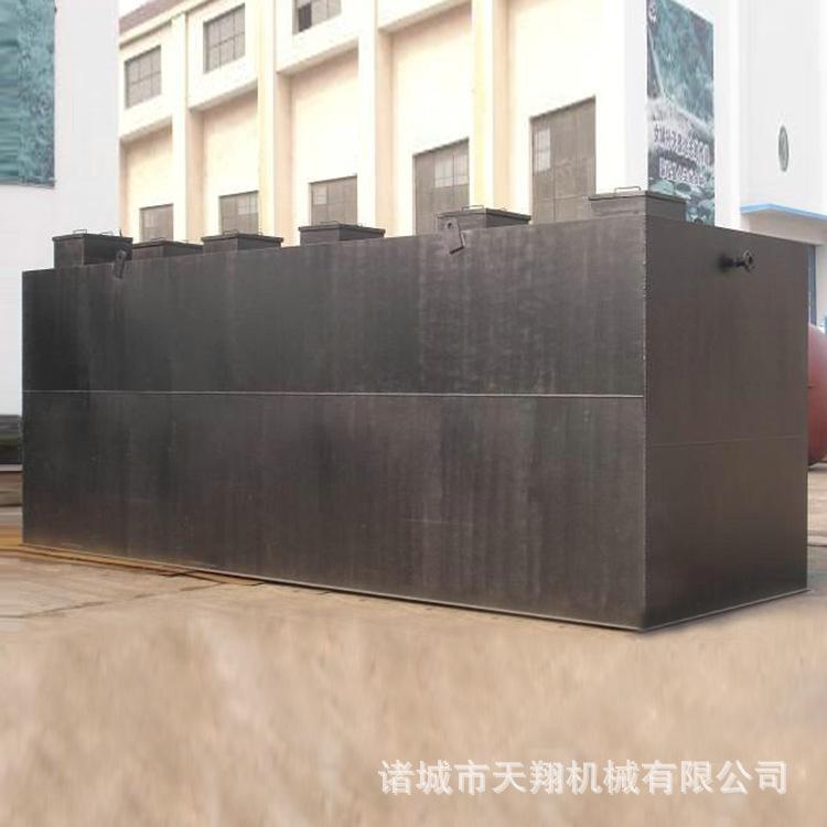 厂家直销定制生产 地埋式污水处理机 地埋式一体化污水处理设备