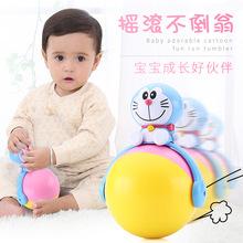 哆啦A梦婴儿玩具不倒翁点头娃娃3-6-9-12个月宝宝早教益智0-1岁
