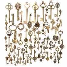 复古钥匙dIY 金属钥匙70款混包 创意饰品配件 流行饰品