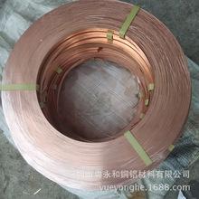 C5210高精磷铜弹片 环保高弹性磷铜带 压簧专用磷铜带 规格齐全