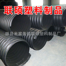 辅助包装材料62E6D7-626