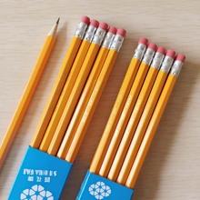 创意文具 四花牌学生带橡皮HB铅笔 儿童学习用品奖品批发