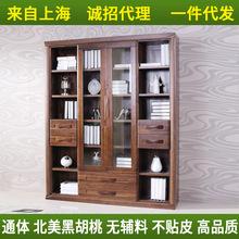 博萨德 美国黑胡桃木四门书柜 现代中式书橱书?#32771;?#20855;实木书柜