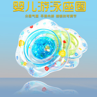 Infant swimming seat, inflatable airbag, swimming ring, baby seat, baby floating ring, infant thickening
