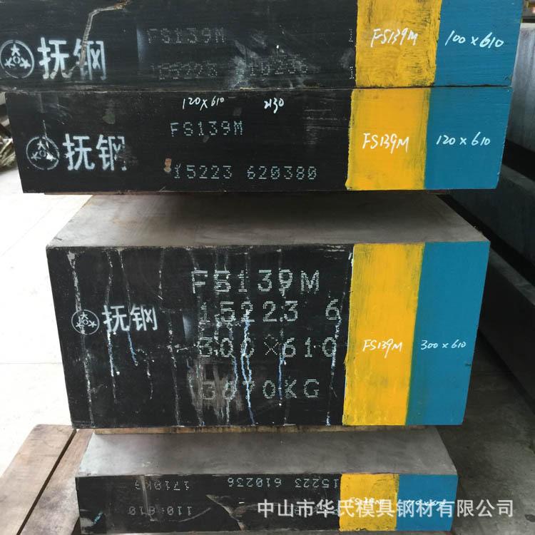 镜面bob苹果版FS139M