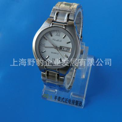 厂家批发双日历ASG-B手表式近电报警器 验电器手表
