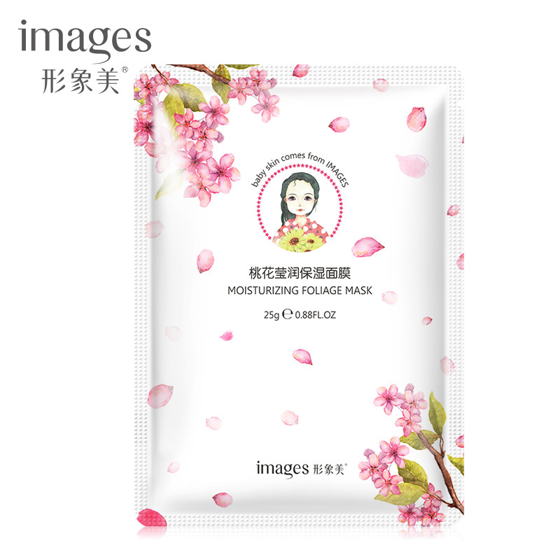 Peach Blossom Essence / 25g