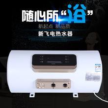 货源供应电热水器热水器磁能电热水器 多功能储水式速热电热水器