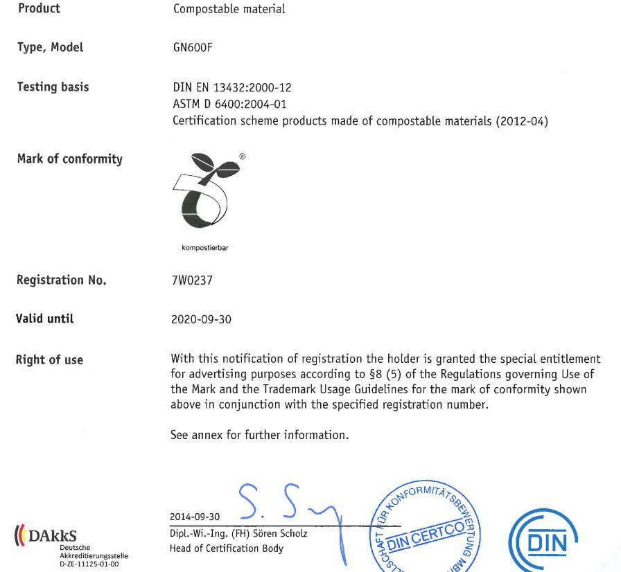 欧美环保证书截图EN13432和D6400