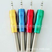3.5双声道音频插头  3.5MM立体耳机插头 五色三芯苹果插头