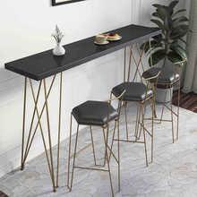 北歐金色鐵藝吧臺 酒吧奶茶店金屬長條吧臺桌實木創意高腳桌子
