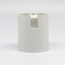 专业定制E27全牙卡式光身白色塑料灯座配件 全牙灯头灯座