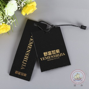 【Professional custom】Thickened special paper tag, black card kraft paper tag, tag, hot stamping, hot silver tag