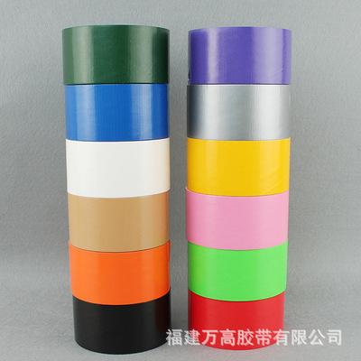 布基胶带 彩色布基胶带 地毯封边胶带 高粘力布胶带 特种胶布