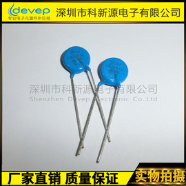 Varistor ZOV 10D561K 10% P=7.5MM Environmentally friendly