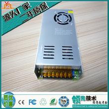高质量,48V7.5A360W开关电源隔离电源优质开关电源  量大从优