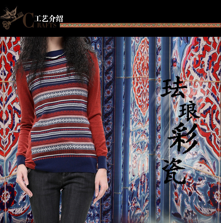2016 Autumu Winter New Boat Neck Jacquard Weave Retro Slim Contrast Color Knitted Sweater