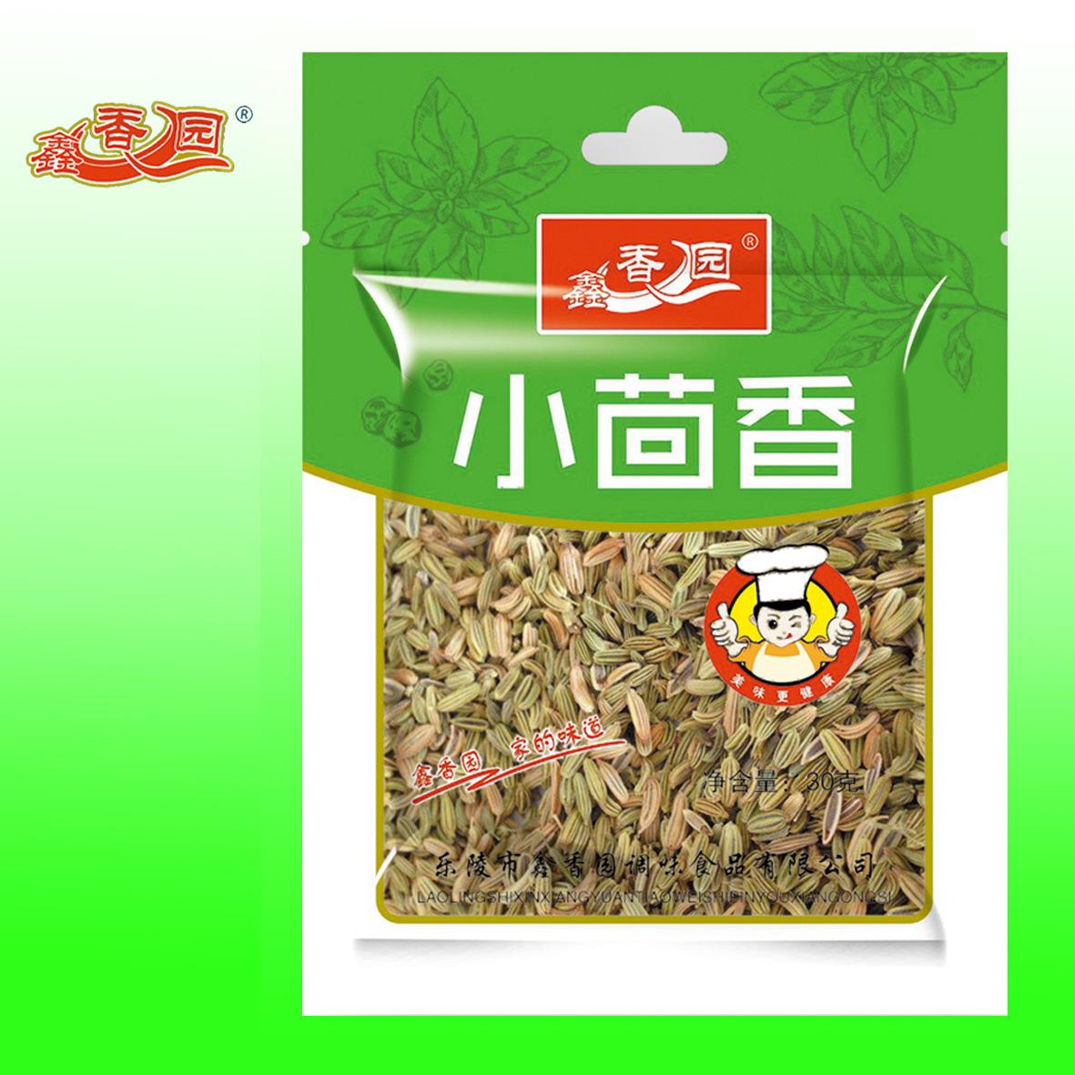 精选原料系列-30克 小茴香