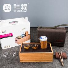 祥福旅行茶具车载整套玻璃茶具功夫茶具套装礼品便携茶杯一件定制