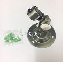 12mm激光固定支架 360°任意定位 激光散热支架 配固定螺丝