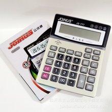 众成777计算器玻璃键盘带GT总和 财务用品计算器12位数台式计算器