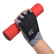 8538夏秋骑行健身防滑手套男女士针织自行车防晒户外运动半指手套