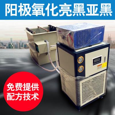 铝合金 6061 6063 7075 通用型阳极氧化设备