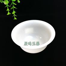 四川白茶碗 天然玉石碗擺件 漢白玉功夫茶道用品 四川白碗