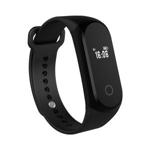 新款运动智能手环 计步器 心率监测 防水睡眠监测 蓝牙微信连接